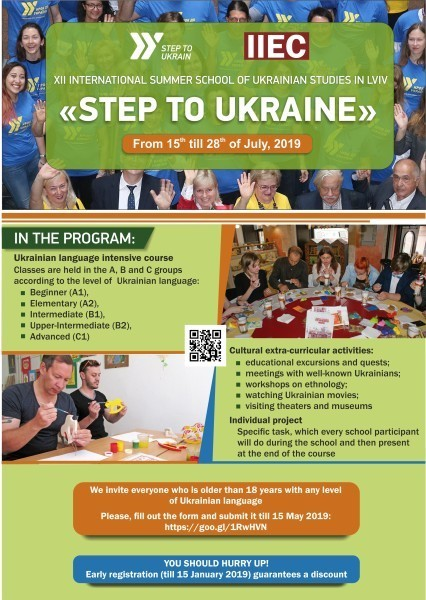 Step to Ukraine